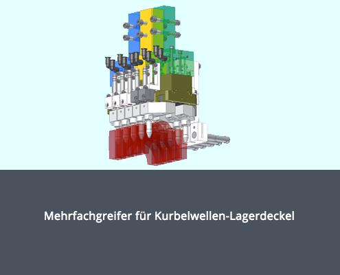 Mehrfachgreifer für Krubelwellen-Lagerdeckel